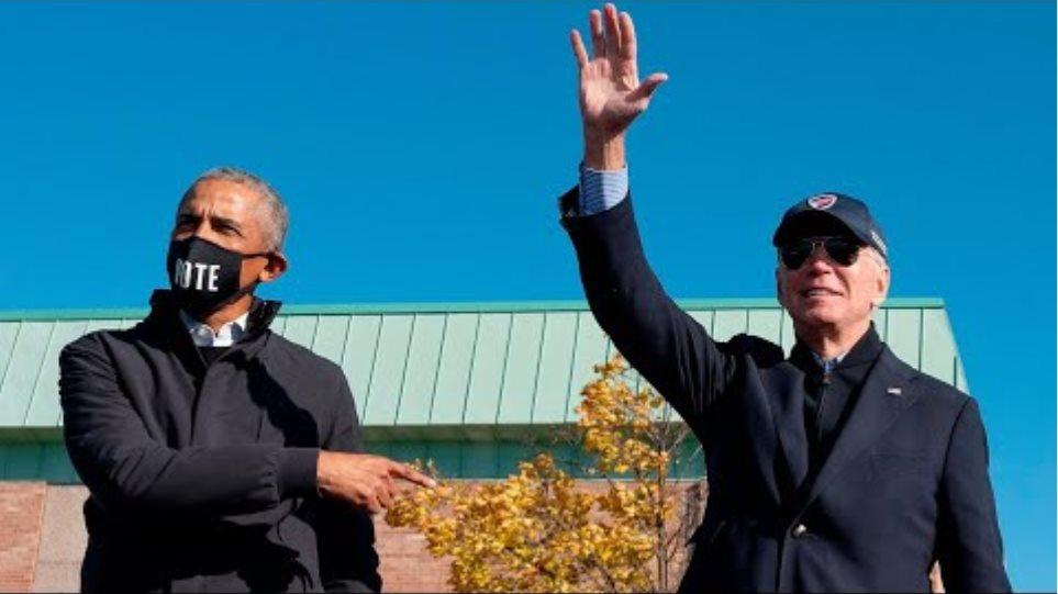 Live: Biden And Obama Campaign In Michigan | NBC News