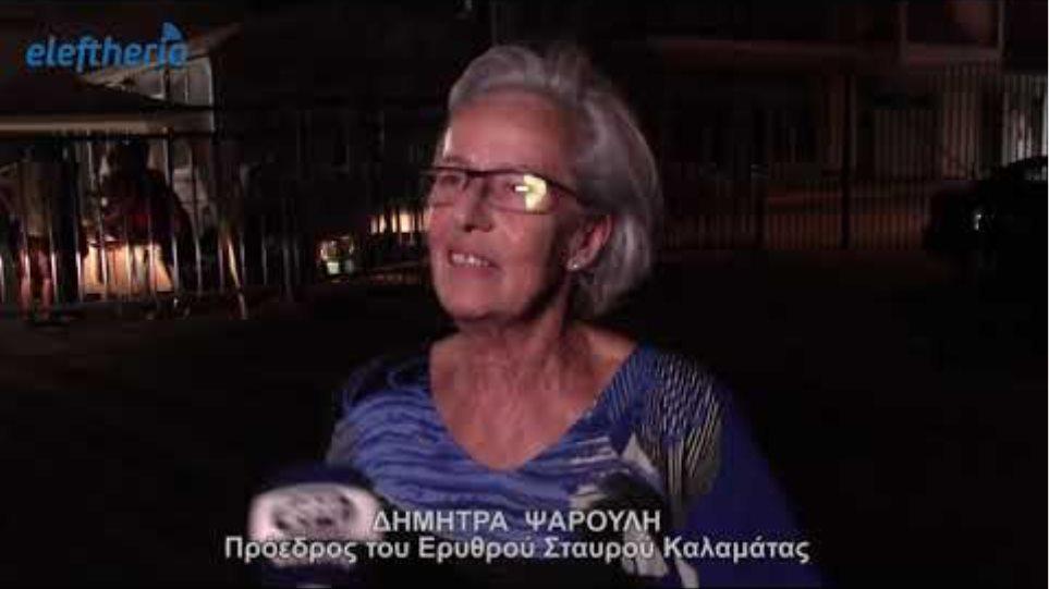 Έφθασαν στο λιμάνι της Καλαμάτας οι 57 μετανάστες