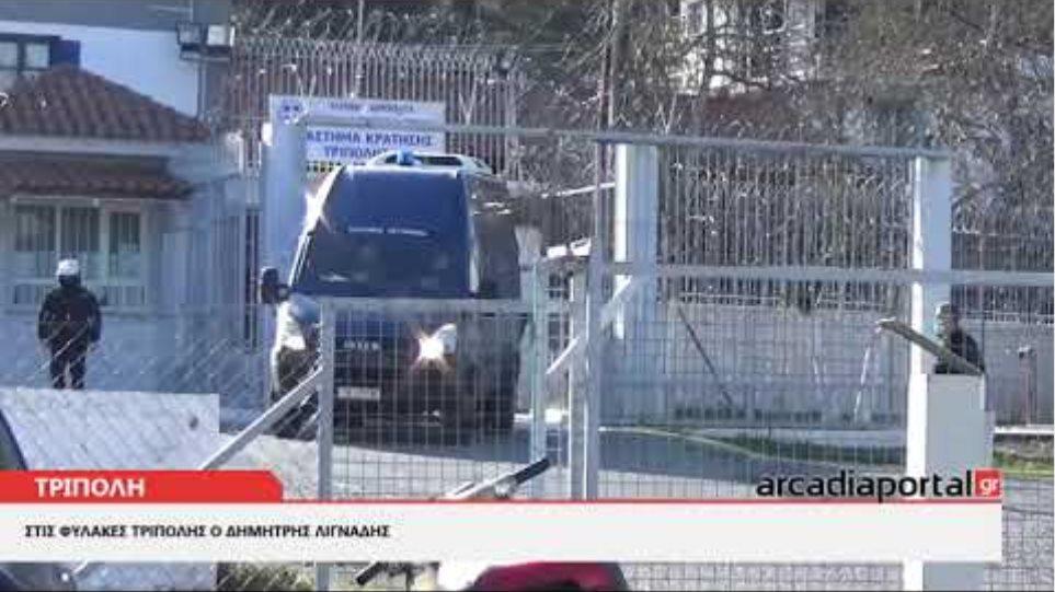 ArcadiaPortal.gr Στις φυλακές Τρίπολης ο γνωστός ηθοποιός και σκηνοθέτης