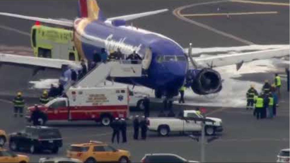 Southwest Airlines Emergency Landing in Philadelphia (Engine explosion) Boeing 737 WN1380