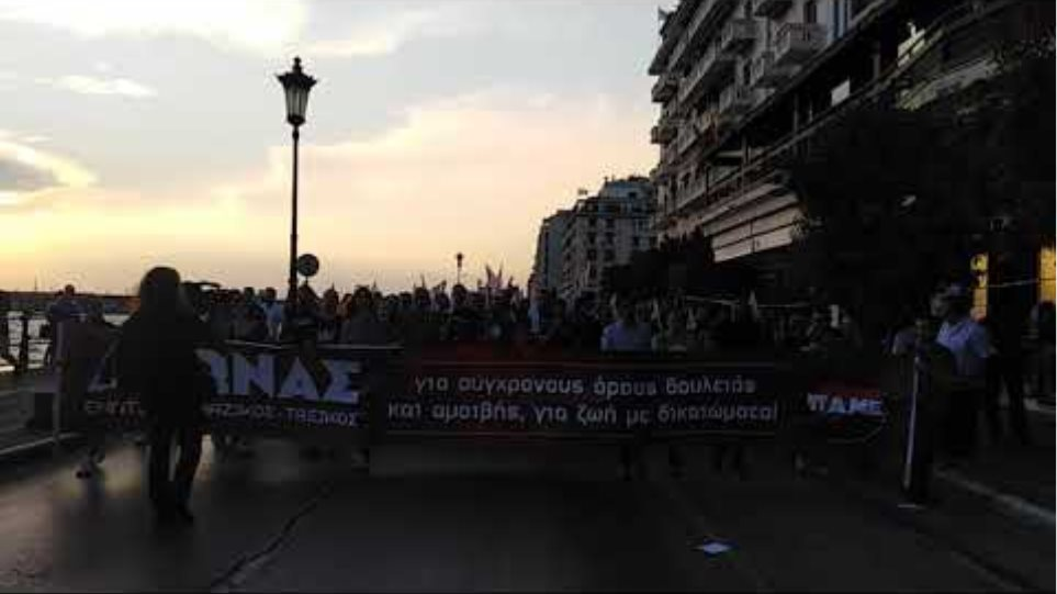 Thestival.gr Συλλαλητήριο ΠΑΜΕ