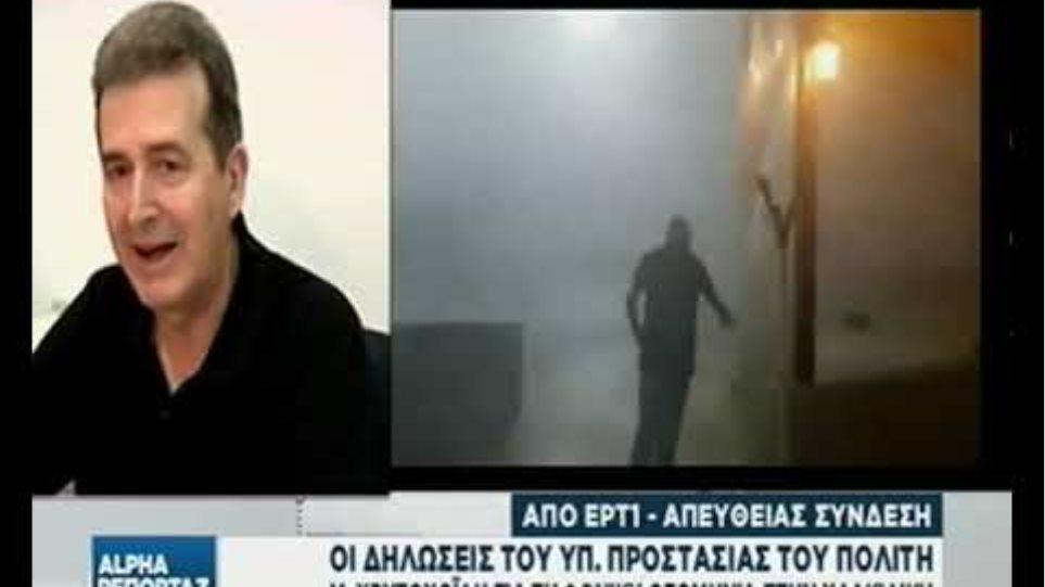 Χρυσοχοϊδης: Είμαστε εδώ για να κλείσουμε τις πληγές της Χαλκιδικής