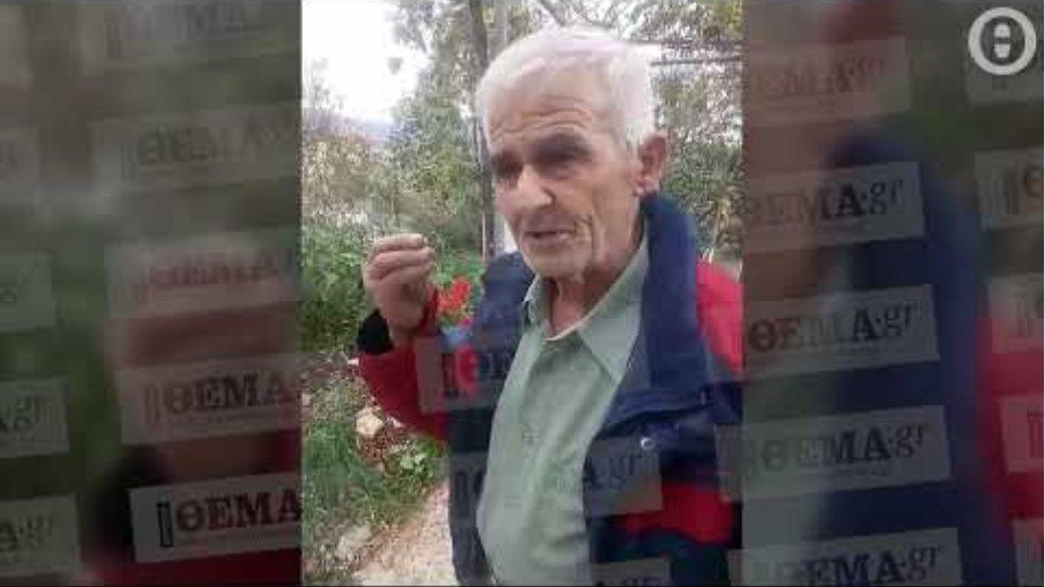 Ο πατέρας του Κωνσταντίνου Κατσίφα στο protothema: Δεν χωρίζονταν από την ελληνική σημαία