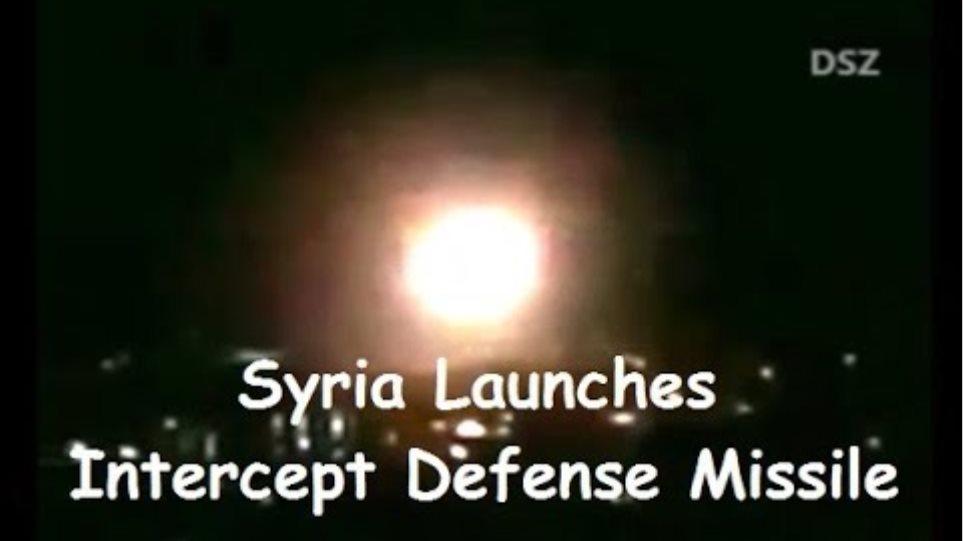 Syria Launches Intercept Defense Missile 4-13-18