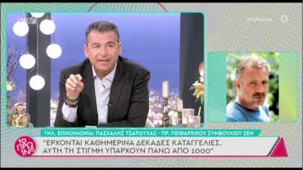 "faysbook.gr Πασχάλης Τσαρούχας: ""Υπάρχουν πάνω από 1000 καταγγελίες"""