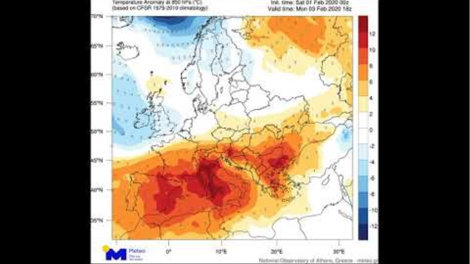 Meteo.gr: Θερμή εισβολή 01-04/02/2020