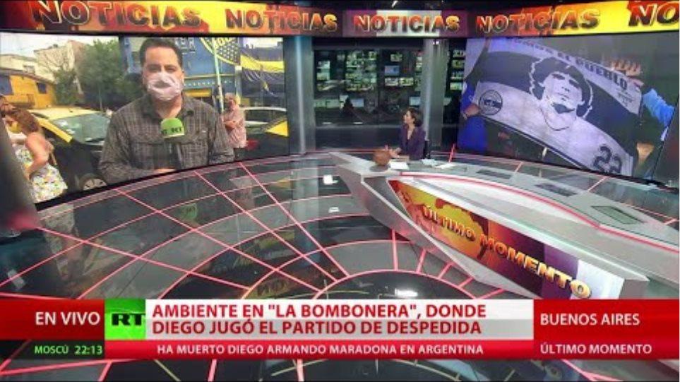 Decenas de personas se congregan en la Bombonera para despedirse de Maradona