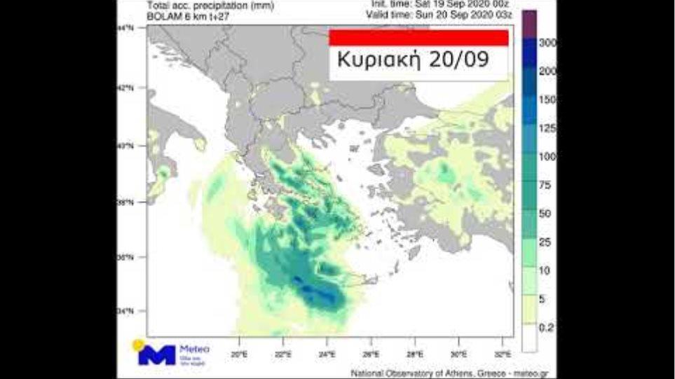 Meteo.gr: Σε τροχιά προς την Κρήτη ο ΙΑΝΟΣ