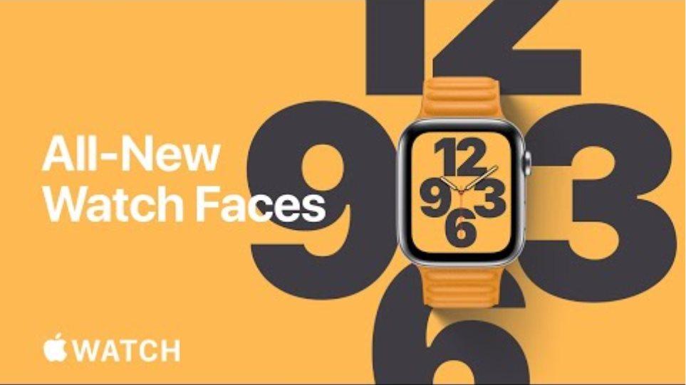 Apple Watch - Όλα τα νέα ρολόγια