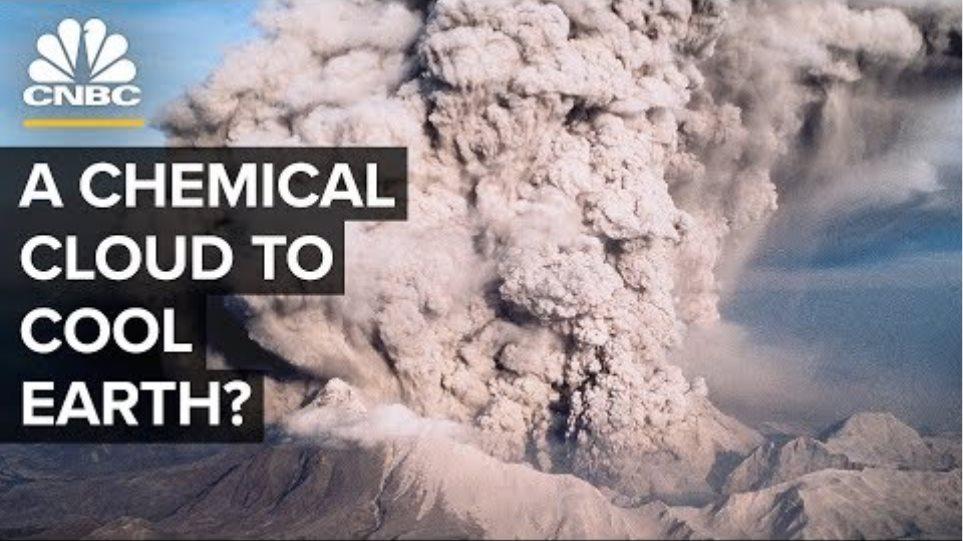 Κλιματική αλλαγή: Ο Μπιλ Γκέιτς θέλει να ψεκάσει με εκατομμύρια τόνους ανθρακικό ασβέστιο τη στρατόσφαιρα