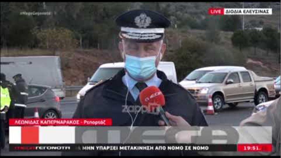 50χρονος είπε στην Τροχαία ότι είναι έγκυος η πεθερά του για να περάσει τα διόδια