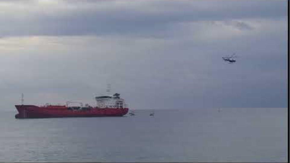 Έκρηξη σε φορτηγό πλοίο στο Ζύγι