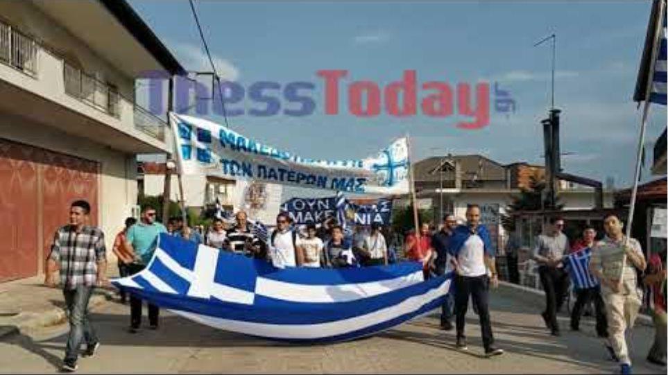 THESSTODAY.GR - Συλλαλητήριο για την Μακεδονία στην Πέλλα