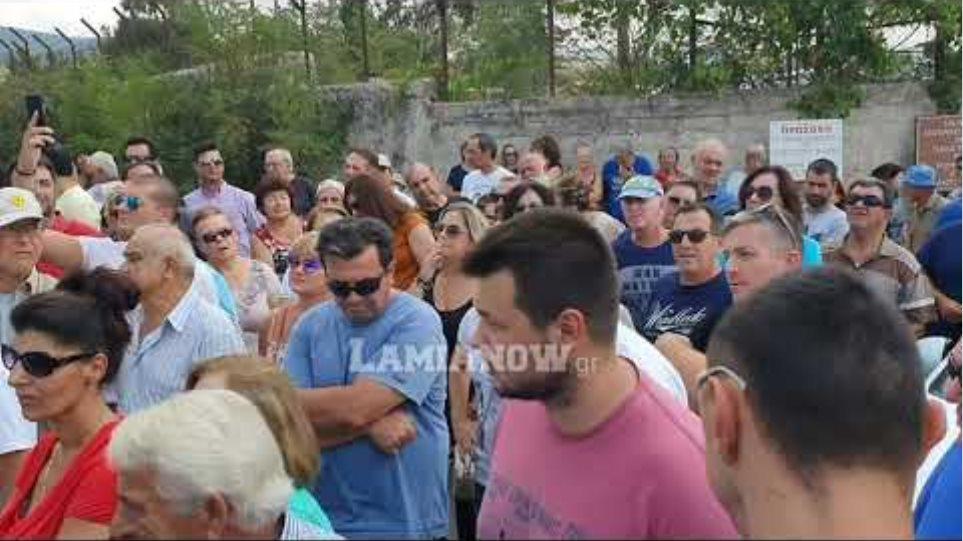 Lamianow,: Συγκέντρωση διαμαρτυρίας Καραβόμυλος