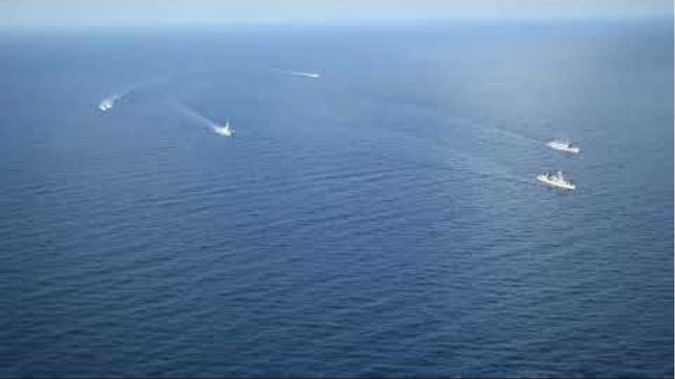 29 Νοεμβρίου Πολεμικό Ναυτικό