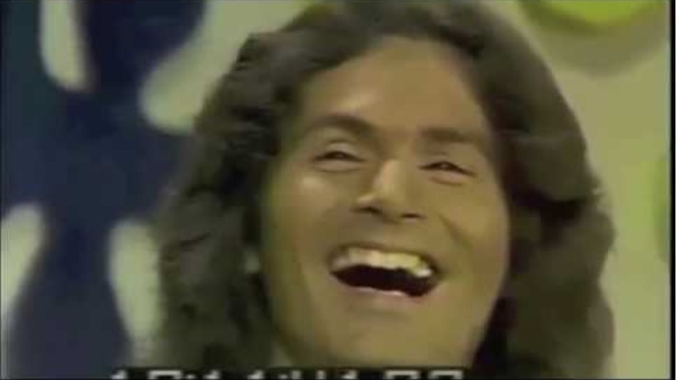 Serial Killer Rodney Alcala on The Dating Game