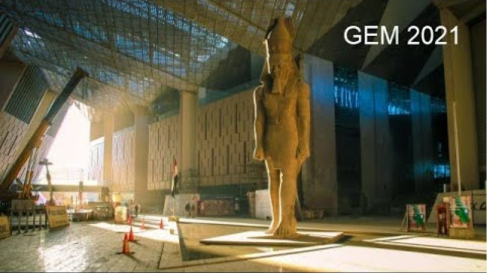 The largest museum in the world Grand Egyptian Museum GEM 2021
