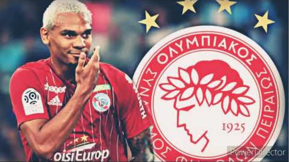 Kenny Lala Welcome To Olympiacos FC {Skills-Goals-Assists}