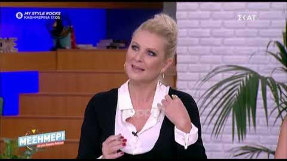 """""""Η Κατερίνα Γκαγκάκη ήταν ερωτική αντίζηλος με την Όλγα Τρέμη"""""""