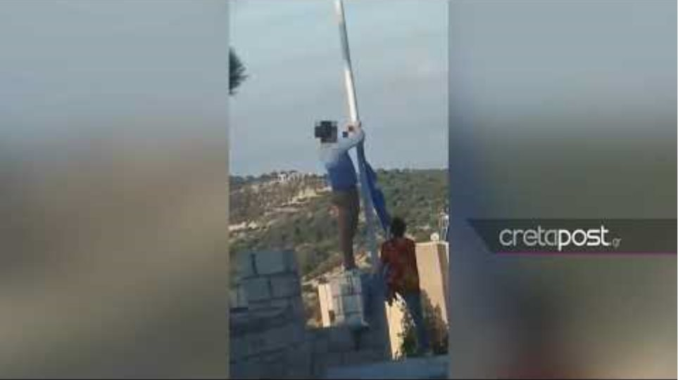 Αλβανοί κατέβασαν και έκλεψαν την Ελληνική σημαία