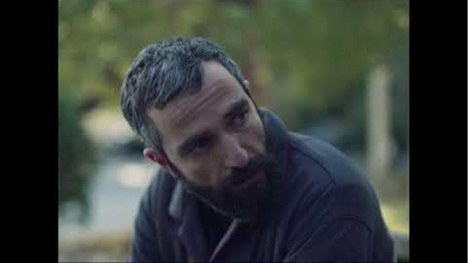 ΜΗΛΑ (APPLES) - Official Trailer