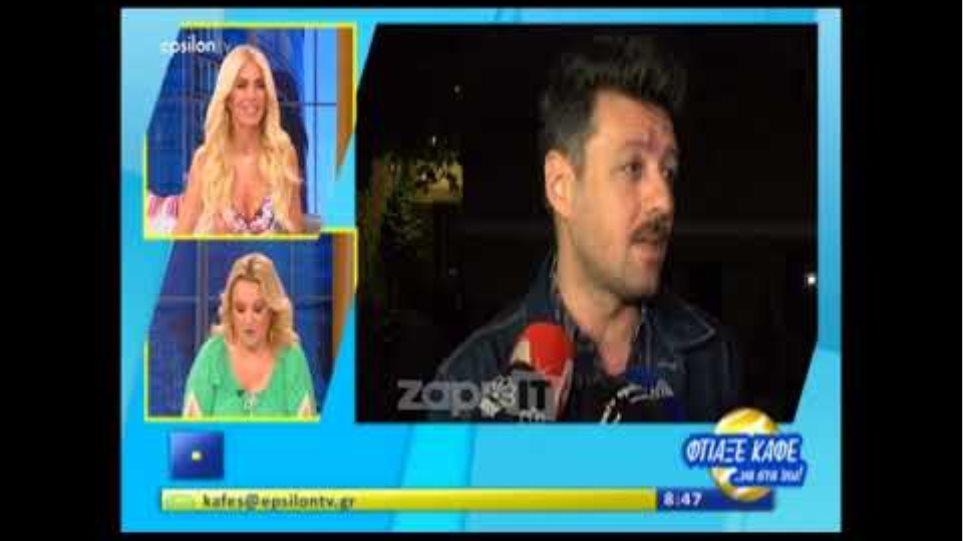 Μάνος Παπαγιάννης - Αγγελική Δαλιάνη: Συνεχίζουν on camera τη διαφωνία για το όνομα του παιδιού!