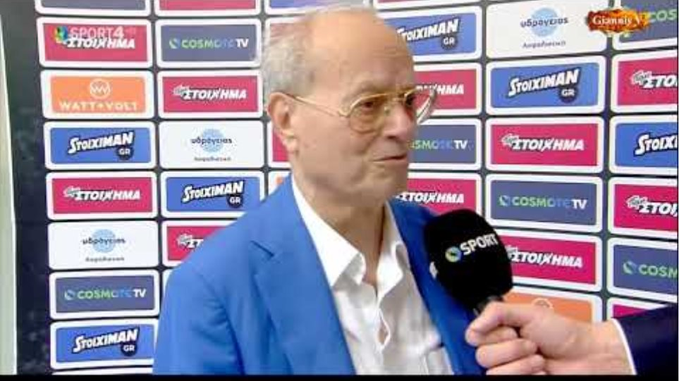 Ο Θανάσης Γιανακοπουλος με δάκρυα  αφειερώνει το πρωτάθλημα στον Παύλο