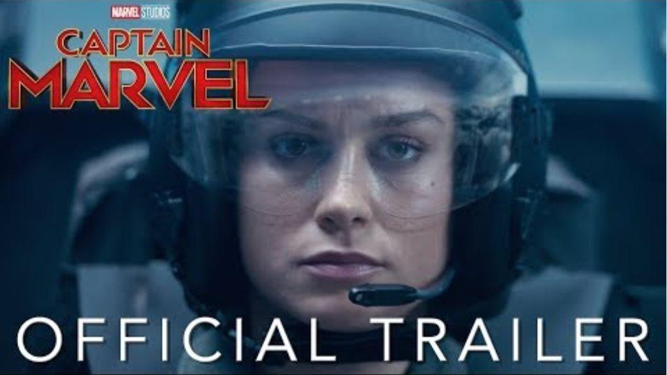 Το επίσημο τρέιλερ της ταινίας Captain Marvel