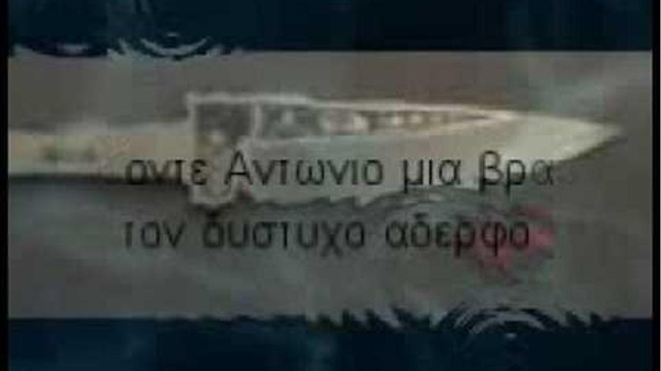 Β.Παπακωνσταντινου - Το Μαχαιρι