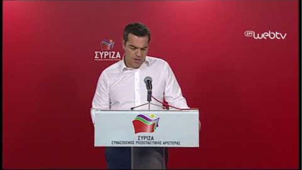 Αποτέλεσμα εικόνας για δηλώσεις Τσίπρα για τις ευρωεκλογές