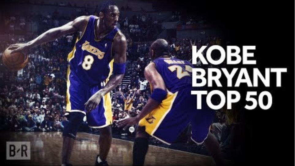The Legend of Kobe Bryant (Tribute) - 20 Minutes of Kobe's TOP 50 NBA Highlights 🐐