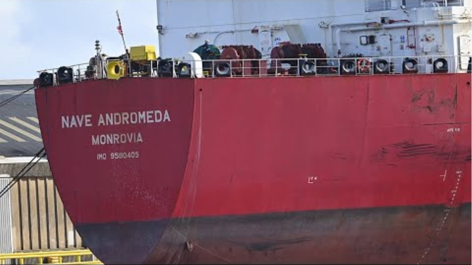Listen to the mayday call from captain of 'hijacked' oil tanker: 'I need immediate assistance'