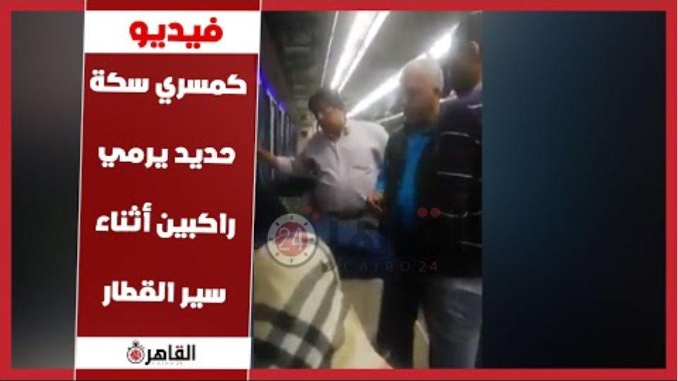 كارثة.. كمسري سكة حديد يرمي راكبين أثناء سير القطار بسبب التذاكر 😱 قطار 943 Vip