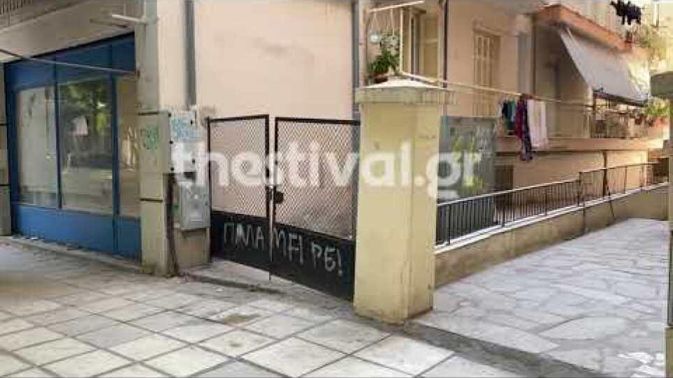 Thestival.gr Έσφαξε τη σύντροφό του