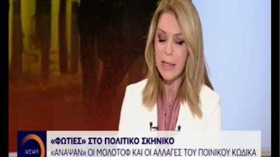 Φίλης: Θυμάμαι νεκρούς από μολότοφ στη Marfin