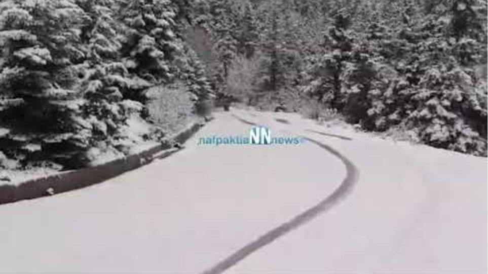 Χιονίζει στην Ορεινή Ναυπακτία - Η κατάσταση στο οδικό δίκτυο.