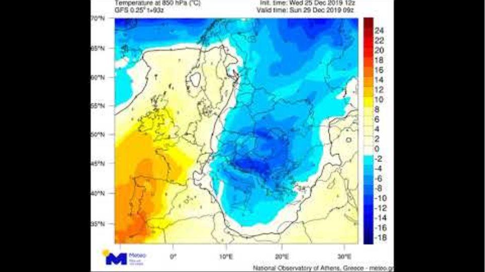 Meteo.gr: Ζηνοβία: Κίνηση ψυχρών αερίων μαζών 26-30/12/2019