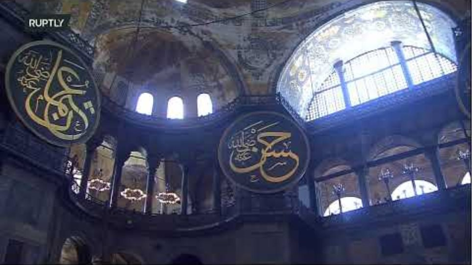 LIVE: Turkish President Erdogan attends first prayer in Hagia Sophia