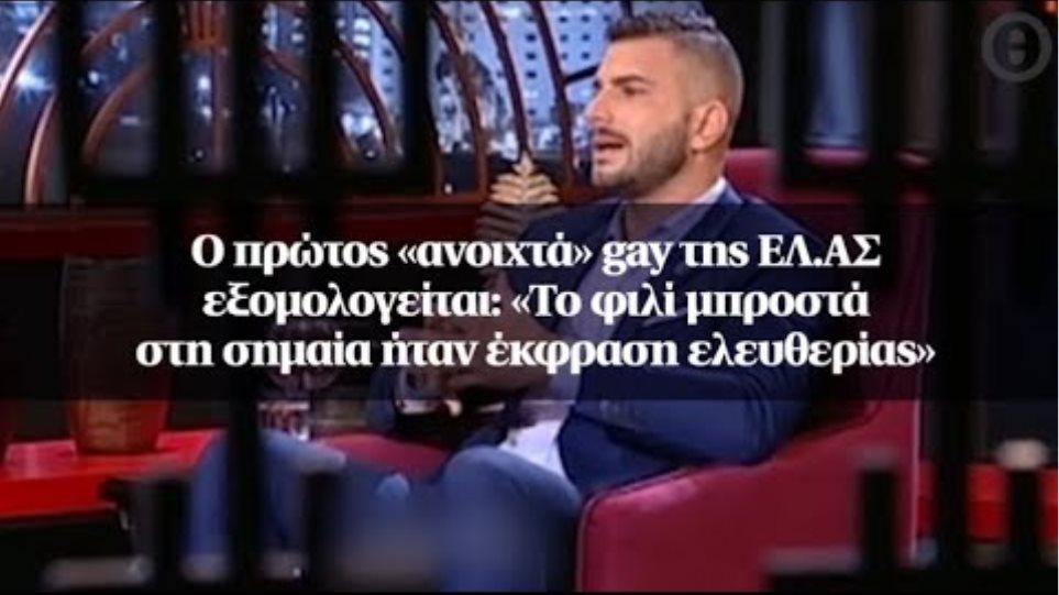 γκέι μεγάλο σκατά
