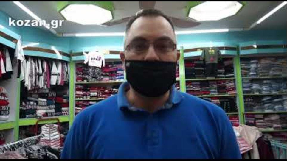 kozan.gr. Οι αντιδράσεις των καταστηματαρχών και ιδιοκτητών επιχειρήσεων της Κοζάνης στο lockdown