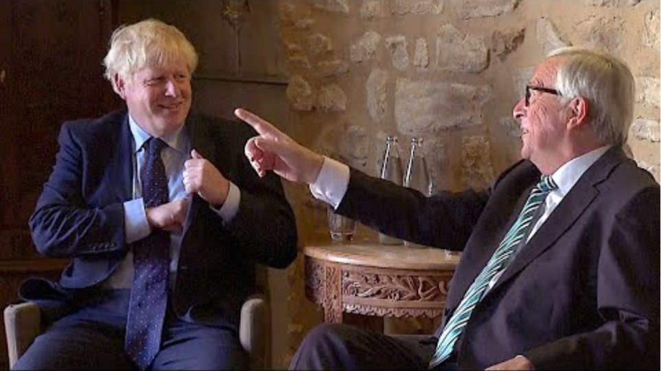 16.09.2019 - Treffen Boris Johnson & Jean-Claude Juncker - Brexit