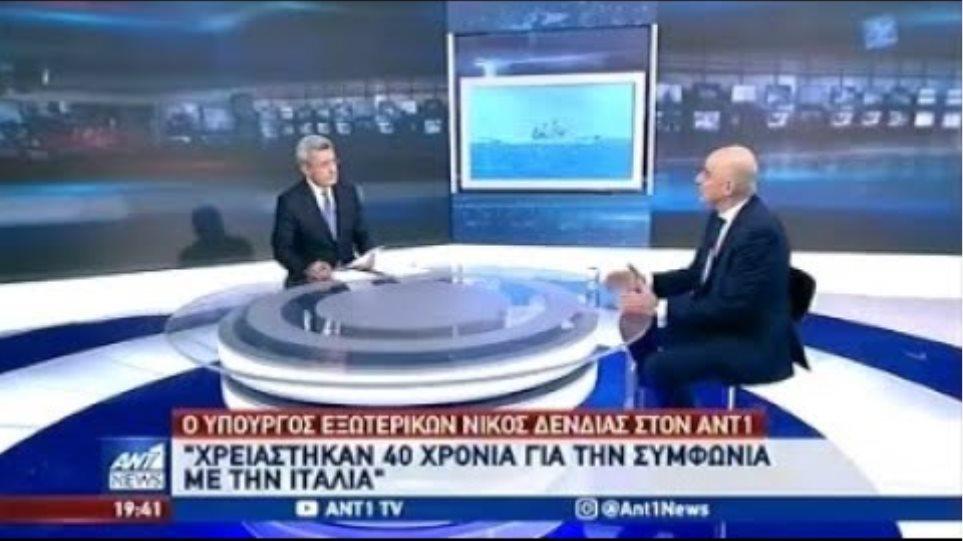 Ο Υπουργός Εξωτερικών, Ν. Δένδιας, στο Κεντρικό Δελτίο Ειδήσεων του ΑΝΤ1. (ΑΝΤ1, 9/6/20)