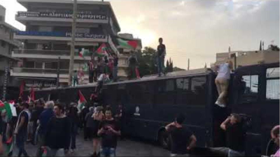 Βίντεο από την πορεία στην πρεσβεία του Ισραήλ