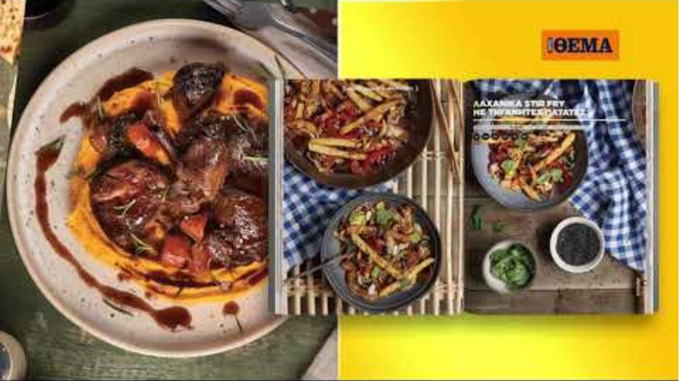 Άκης Πετρετζίκης: Αυτή την Κυριακή στο Πρώτο Θέμα, στρώνουμε μαζί το «Τραπέζι της Λαμπρής»!