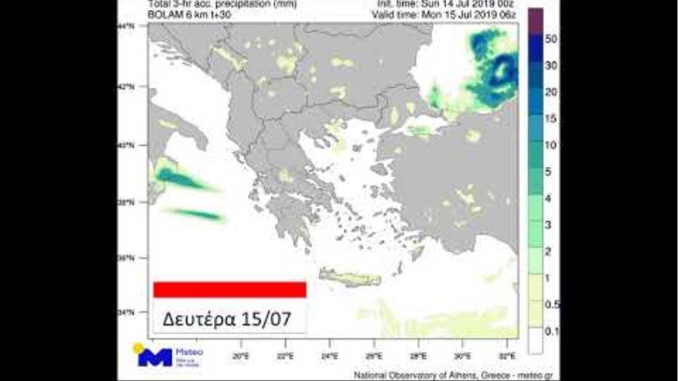 "Meteo.gr: Κακοκαιρία ""ΑΝΤΙΝΟΟΣ"" : Ισχυρές βροχές και καταιγίδες έως την Τετάρτη 17/07/2019"