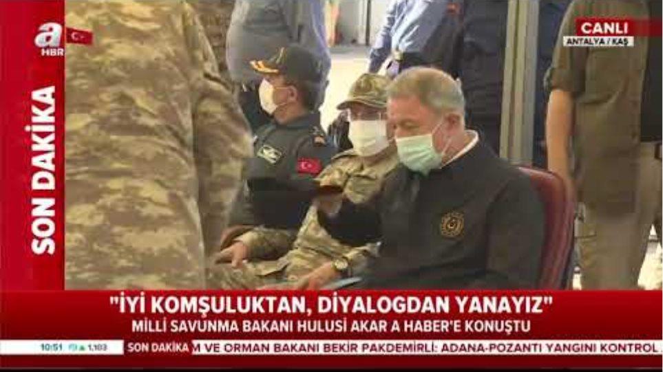 Milli Savunma Bakanı Hulusi Akar : İyi komşuluktan diyalogdan yanayız