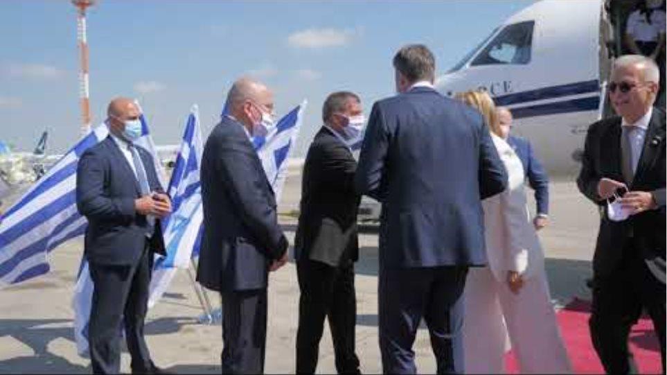 Η άφιξη του Κυριάκου Μητσοτάκη στο Ισραήλ