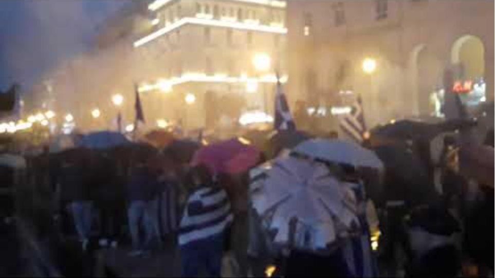 Συλλαλητήριο για τη Μακεδονία / Αριστοτέλους - Voria.gr