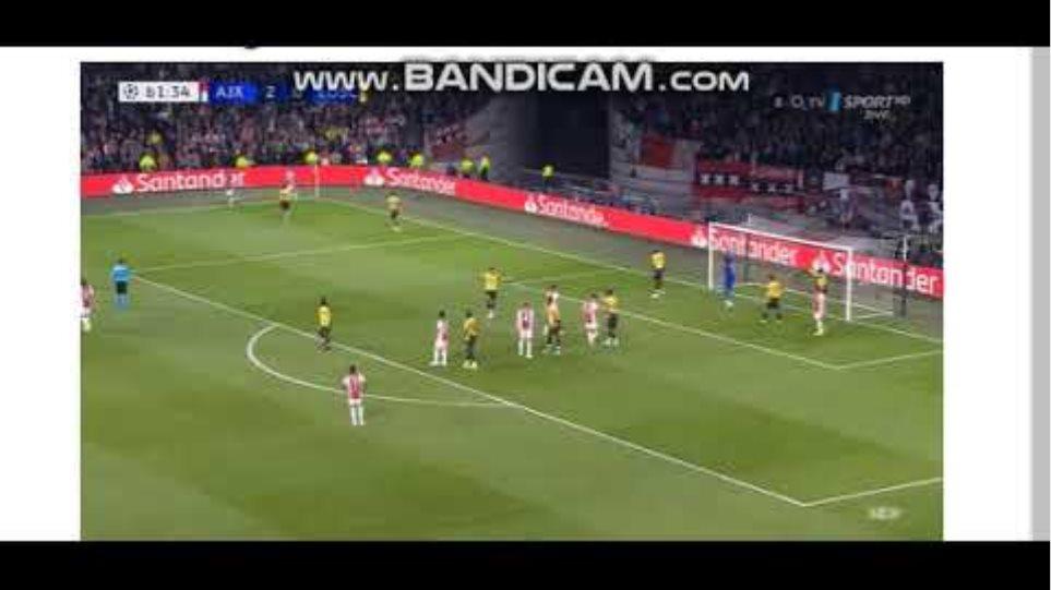 Tagliafico Goal vs Lille! Ajax Lille 3 0