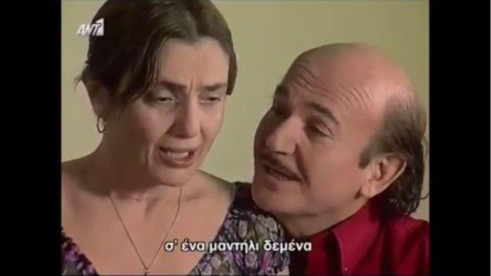 Παύλος Κοντογιαννίδης, Ελισάβετ Ναζλίδου: «Σεράντα μήλα κόκκινα»